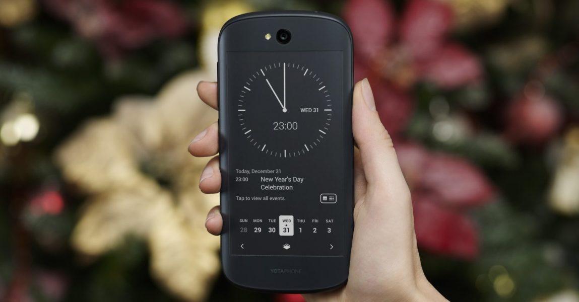 российский телефон
