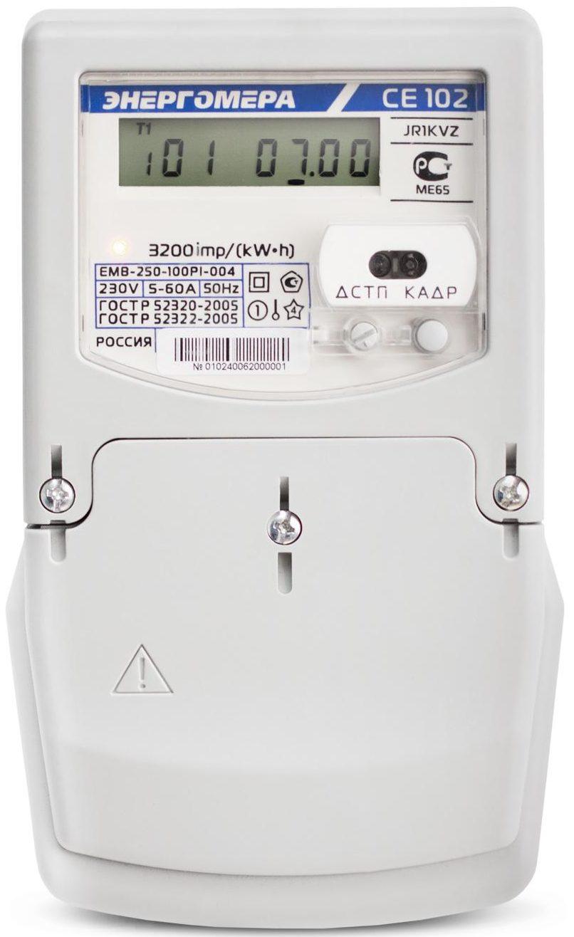 Энергомера CE102 S7