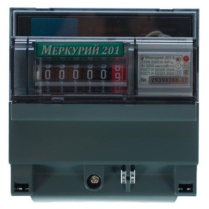 Incotex Меркурий 201.5