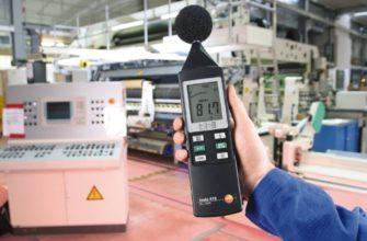 измерять уровень шума