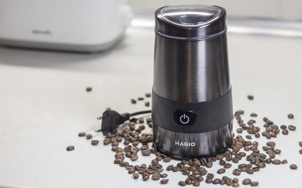 кофемолка для дома