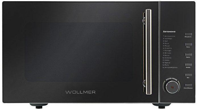 Wollmer E305